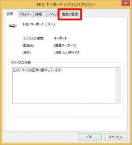 8SLP006_00