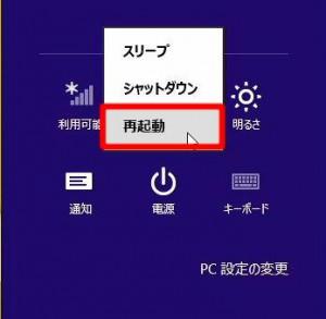 GM8BIOS005