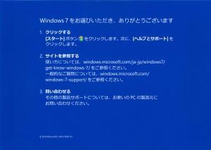 AC7INS003-01
