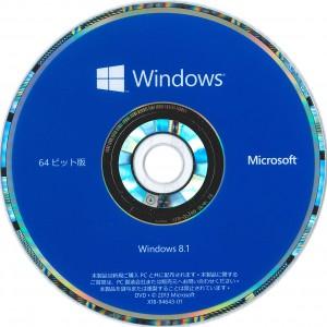 Win8.1_Disc