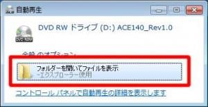 AC7INS100