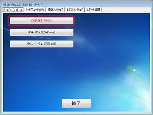 s_info_100518_01
