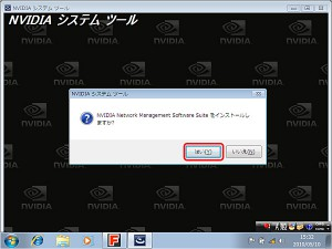 s_info_100518_04