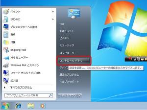 s_info_100518_08