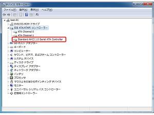 s_info_100518_11