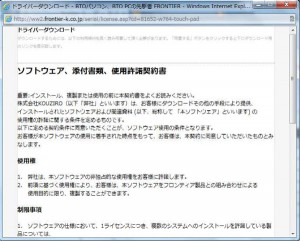 s_info_110725_04