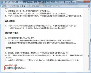 s_info_110725_05