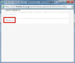 s_info_110725_06