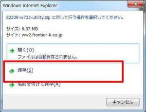 s_info_110725_07