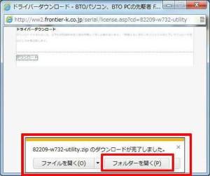 s_info_110725_08