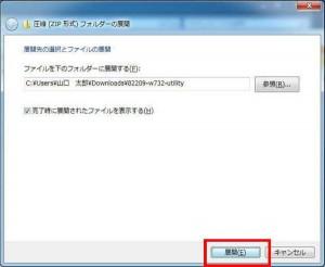 s_info_110725_10