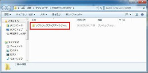 s_info_110725_11