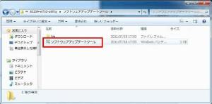 s_info_110725_12