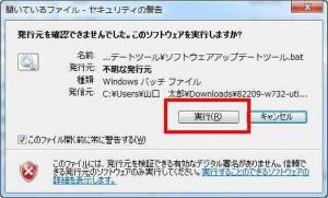 s_info_110725_13