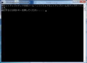 s_info_110725_14