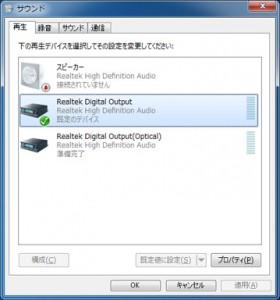 s_info_111114_01