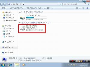 SJ7INS104