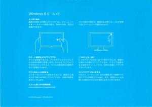 X3108INS003