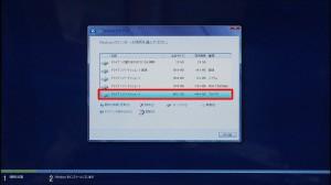 X3108INS063_00
