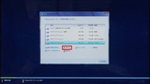 X3108INS064_00