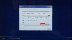 X3108INS065_00