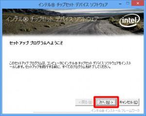 X3108INS119