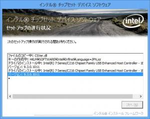 X3108INS123