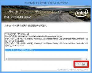 X3108INS124