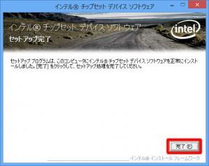 X3108INS125