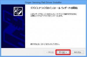 X3108INS218