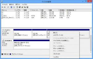 X3108INS257