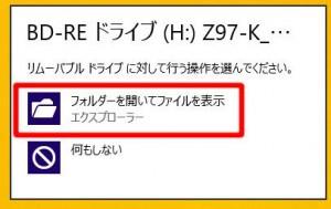 Z97K8INS103