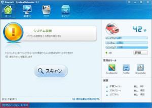 s_info_130124_01