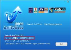 s_info_130124_02