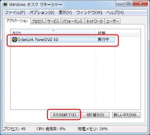 s_info_130521_06