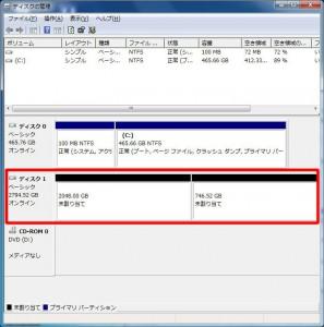 7INS061-01