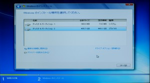7INS010-01