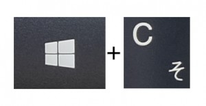Windows+C