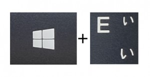 Windows+E