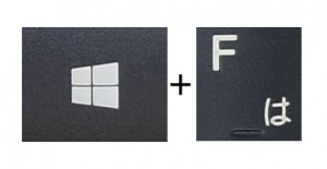 Windows+F