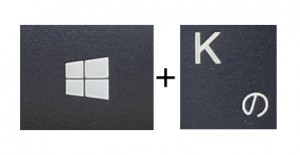 Windows+K