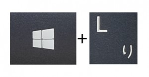 Windows+L
