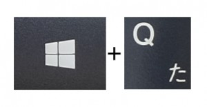 Windows+Q