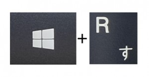 Windows+R