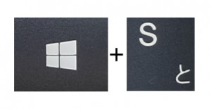 Windows+S