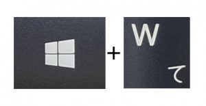 Windows+W