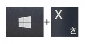 Windows+X