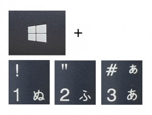 Windows+数字