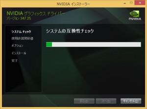 X99A8INS153