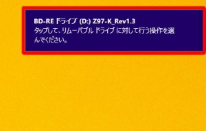 Z97K8INS2101